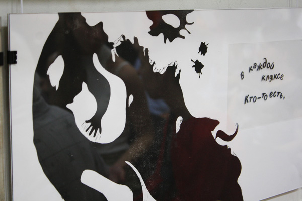 Ілюстрації до твору Юнни Моріц «Чудова клякса»