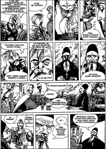 komiks_kozak