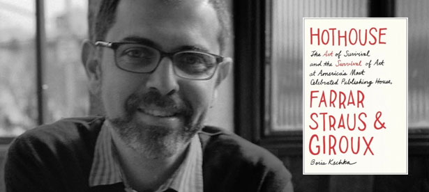 Борис Качка про книговидання