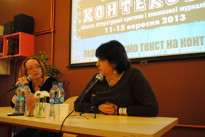 tolstaya_lvov5