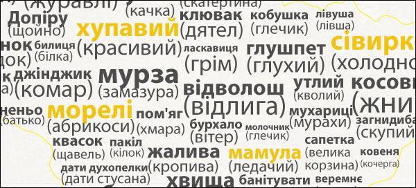 101 причина любити Україну