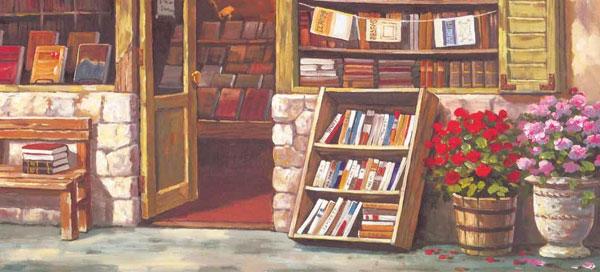 Пільги для книжників