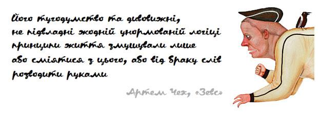 Антологія Гопак