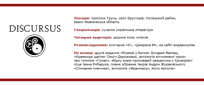 discursus1111