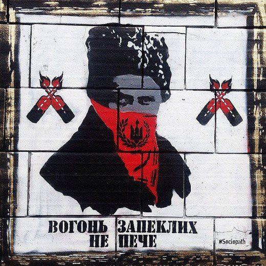 Настінний Шевченко. Київ