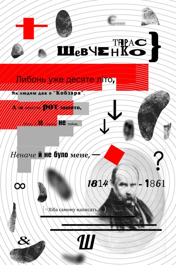 OlgaKarvitska_Harkiv
