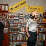 biblioteka_majdany3