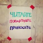 biblioteka_majdany6