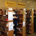 biblioteka_majdany9
