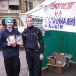 Буккросинг на Майдані