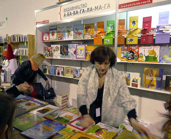 Стенд Абабагаламаги на Книжковому Арсеналі