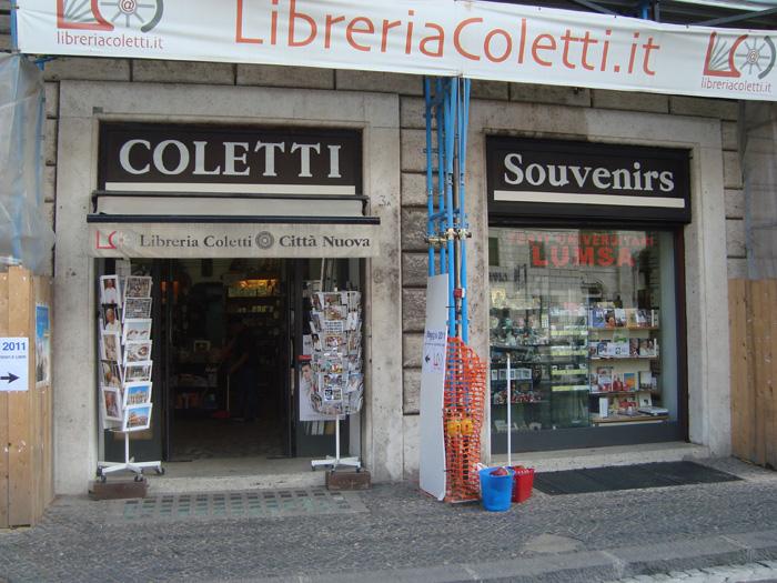 Книгарня Coletti. Рим