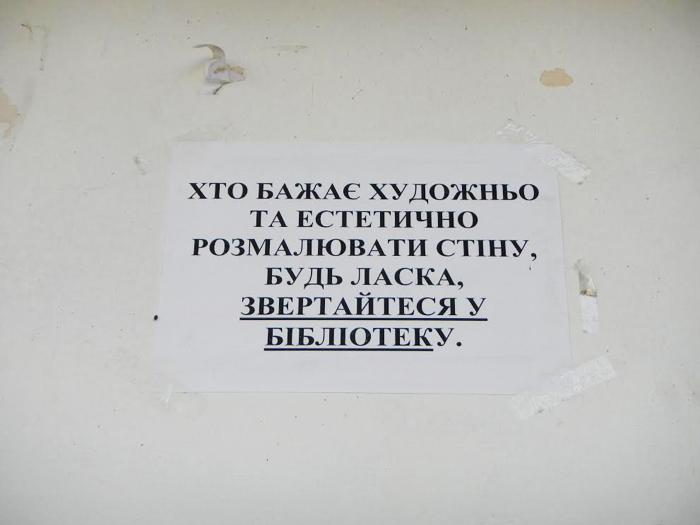 bibliotechna_polycya8