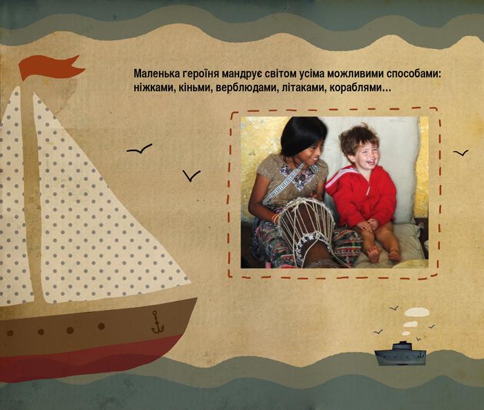 kazky_maloi_magdalyny98