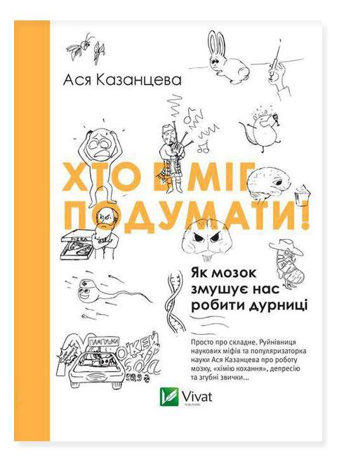 kazantseva_book