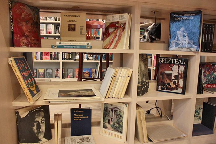 Мистецька книгарня «Небо»