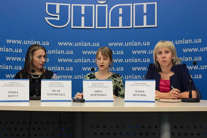 Прес-конференція «З чого в Україні живе переклад»