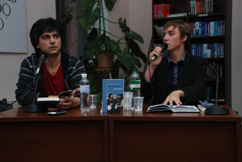 sumno-2011-10-13-bojchenko-aby-knyzhkadsc0140