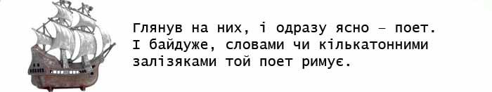 sanchenko14