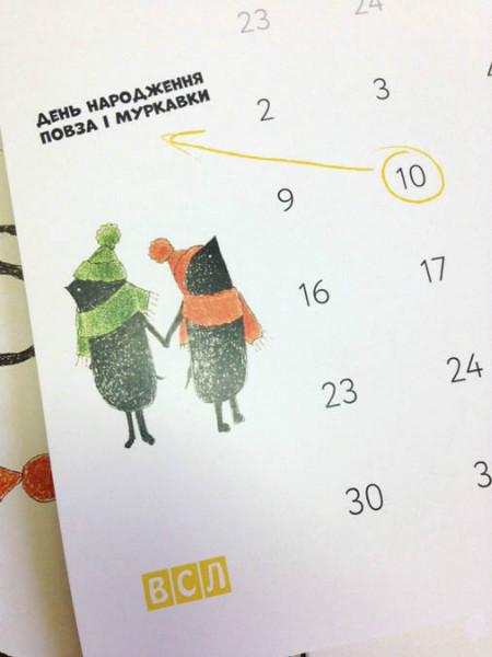 Kalendar_Kroty_3