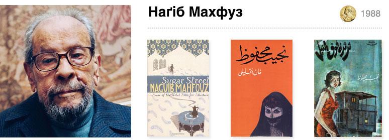 Nagib_M