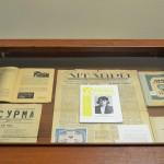 Музей-архів преси