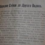 Фонди бібліотеки «Меморіалу» імені Василя Стуса