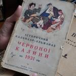 Календар-альманах «Червоної калини»