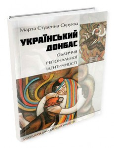 donbas-ua