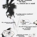 antyvoenni_knygy_4