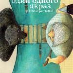 antyvoenni_knygy_5