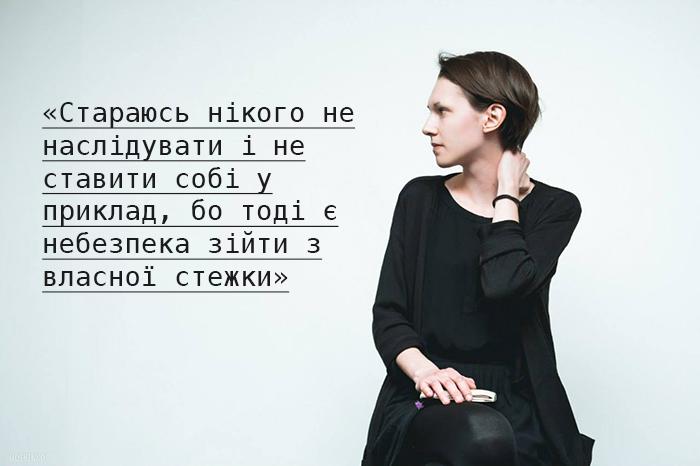 gerasumiuk_1