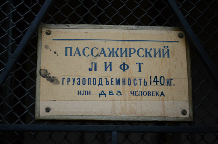 NBU_lviv_7