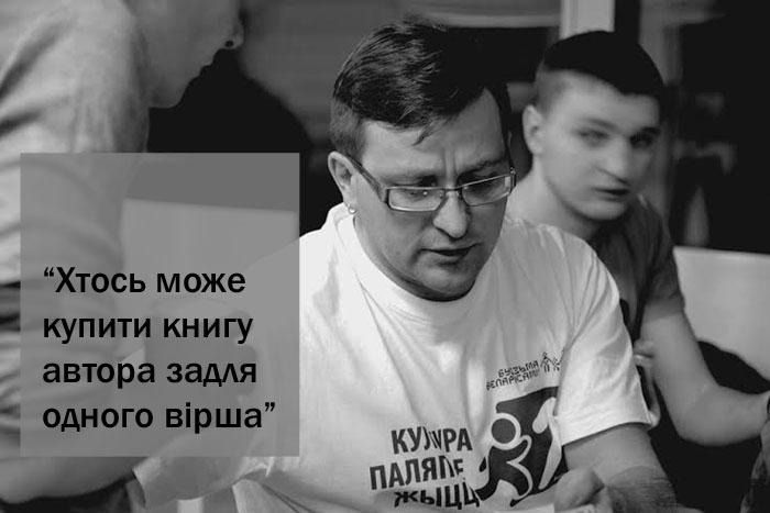 yurii_zavadsky