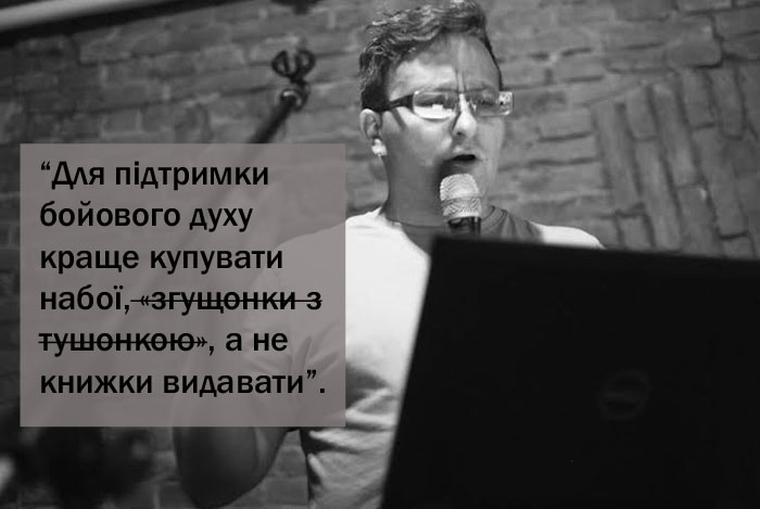 yurii_zavadsky7