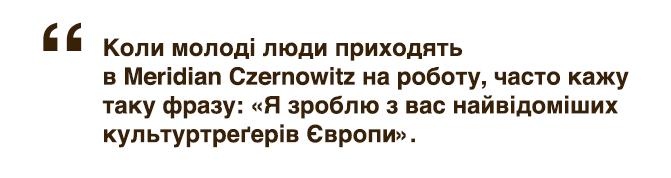 kulturtragers1_chernowitz