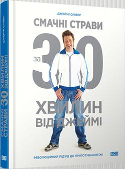 smachni_stravy_oliver_new