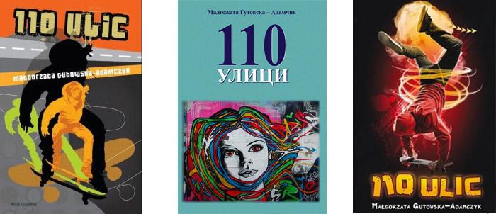 110_ulicb