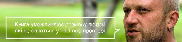 prohasko1