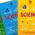 science_2 - Copy