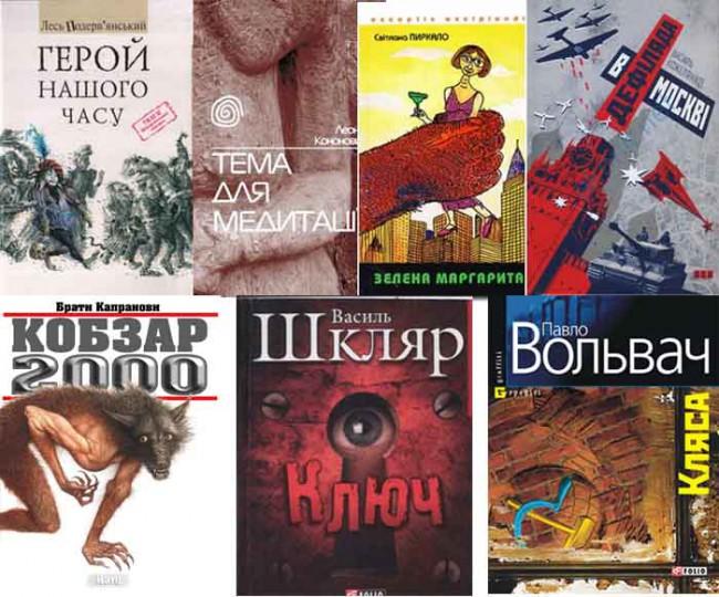 zabujko_books