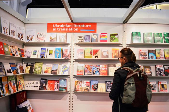 frankfurt_book_fair_15