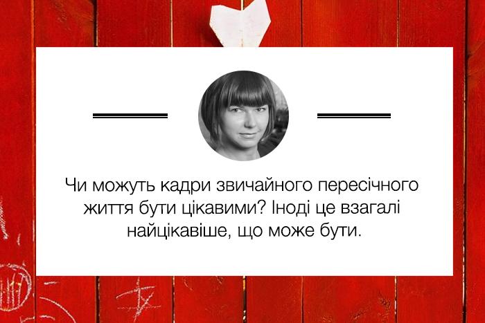 redakcia_chytaje-olya