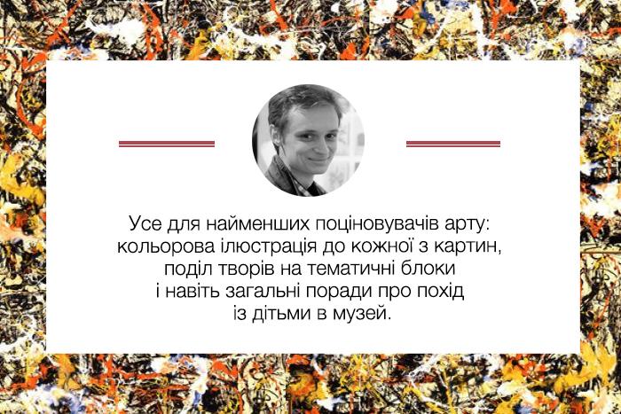 redakcia_chytaje-phill