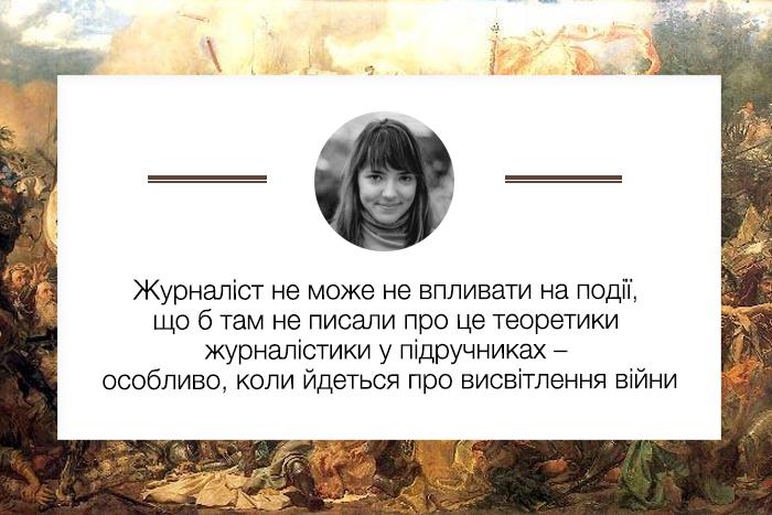 redakcia_chytaje_adamant