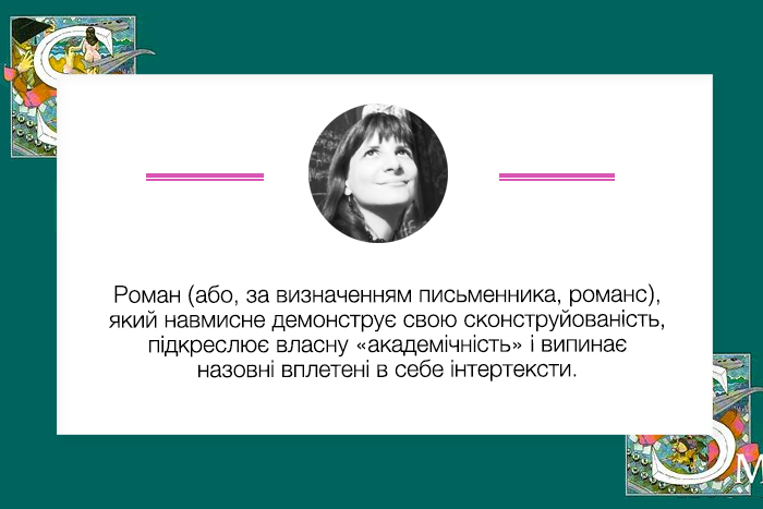 redakcia_chytaje_ann