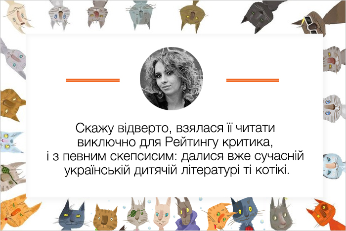 redakcia_chytaje_hmelo