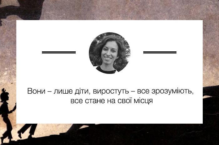 redakcia_chytaje_khemiy