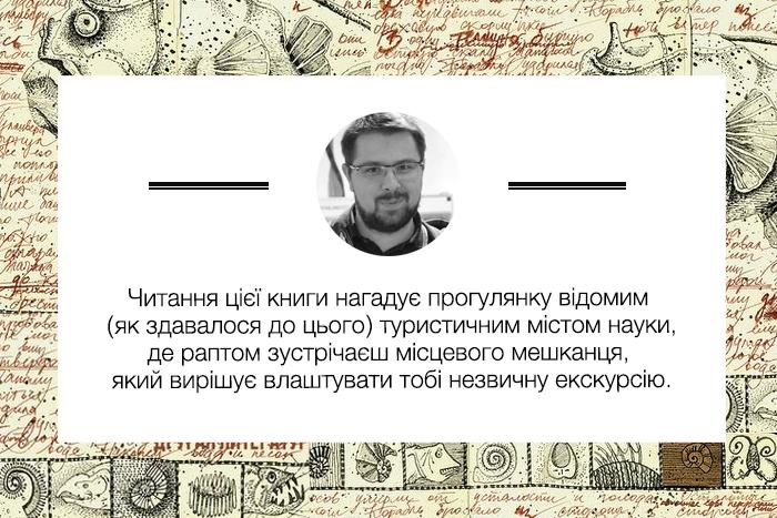redakcia_chytaje_rm