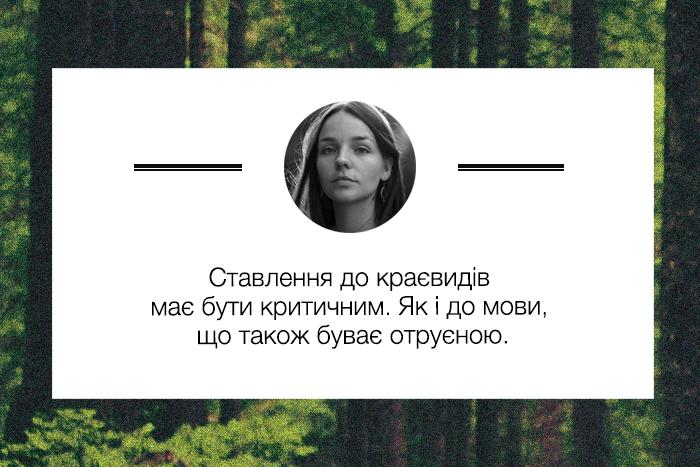 redakcia_chytaje_sv